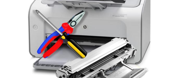 Где лучше отремонтировать принтер на Оболони